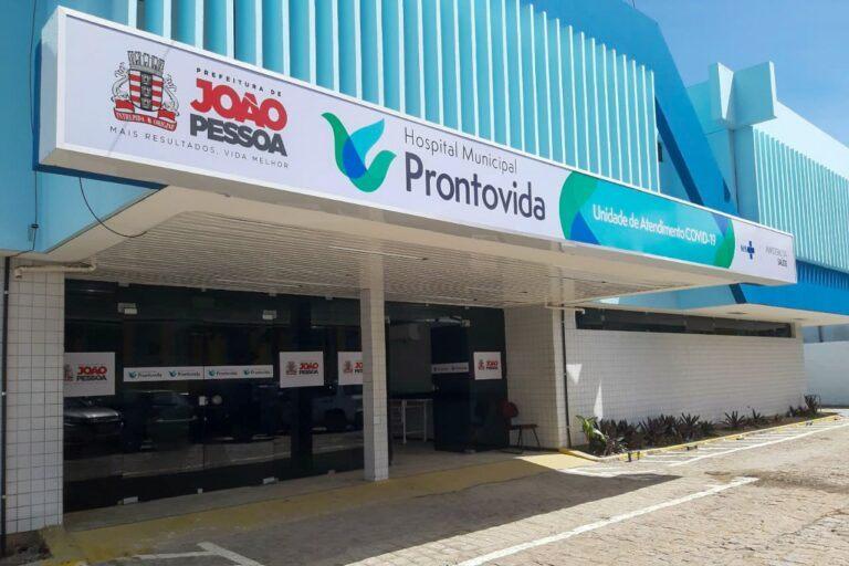 MPPB instaura procedimento para apurar troca de cadáver em hospital de João Pessoa